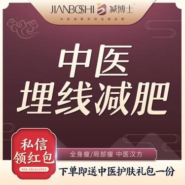https://heras.igengmei.com/service/2019/09/12/a8c2ccd986-half