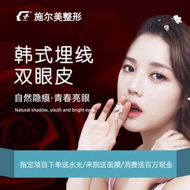 https://heras.igengmei.com/service/2019/09/12/ba15c36353-half