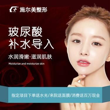 https://heras.igengmei.com/service/2019/09/12/bc26cd8d9c-half