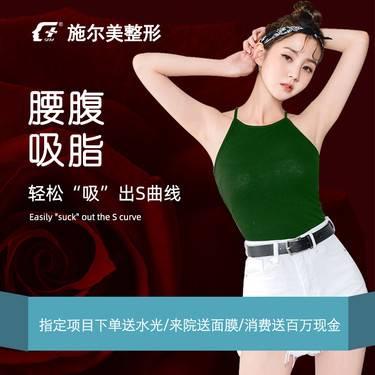 https://heras.igengmei.com/service/2019/09/12/e1dd0b4d53-half