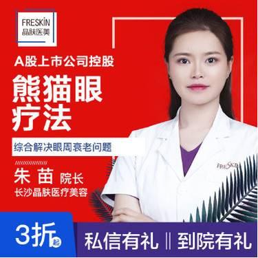 https://heras.igengmei.com/service/2019/09/12/e4c36be641-half