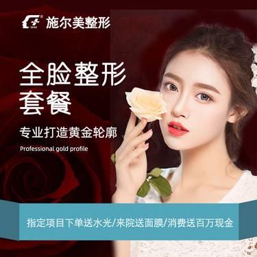 https://heras.igengmei.com/service/2019/09/12/e5a0a26bc6-half