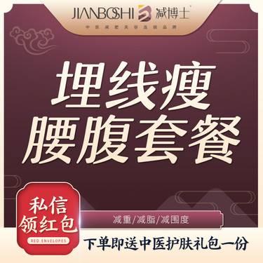 https://heras.igengmei.com/service/2019/09/12/ec0cda773b-half