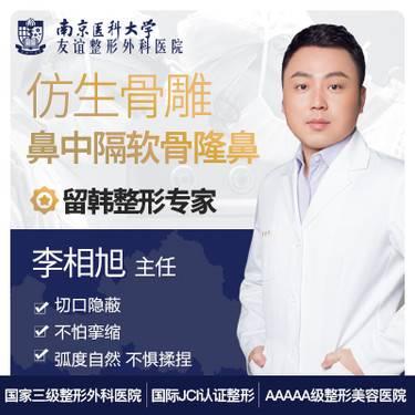 https://heras.igengmei.com/service/2019/09/12/ee842809ac-half