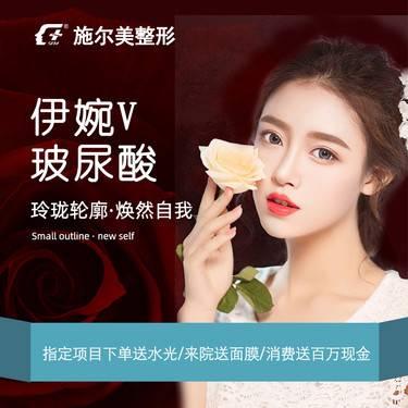 https://heras.igengmei.com/service/2019/09/12/f094727382-half