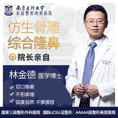 https://heras.igengmei.com/service/2019/09/12/f51701c4b6-half