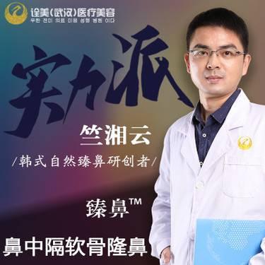 https://heras.igengmei.com/service/2019/09/13/1a961d6375-half