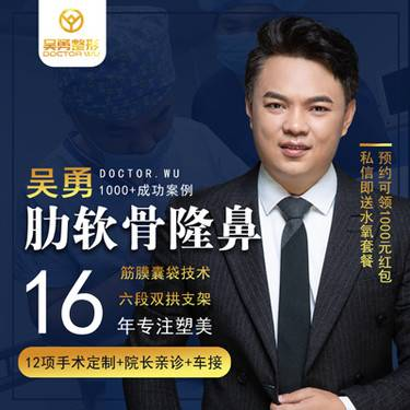 https://heras.igengmei.com/service/2019/09/13/3e8b3029eb-half