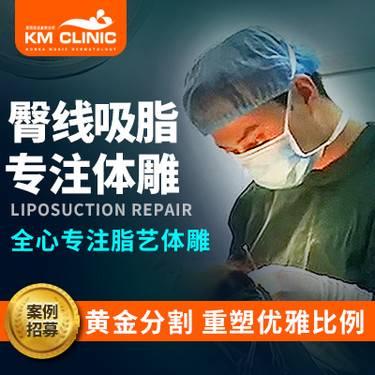 https://heras.igengmei.com/service/2019/09/13/9a24cd7e09-half