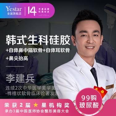 https://heras.igengmei.com/service/2019/09/14/2844473f1b-half