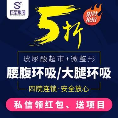 https://heras.igengmei.com/service/2019/09/14/4f2c53c57e-half