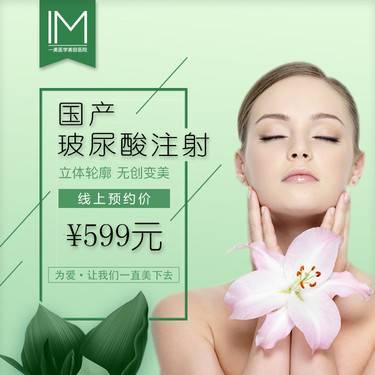 https://heras.igengmei.com/service/2019/09/14/82b63a5017-half
