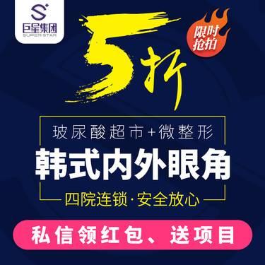 https://heras.igengmei.com/service/2019/09/14/add2c269d1-half