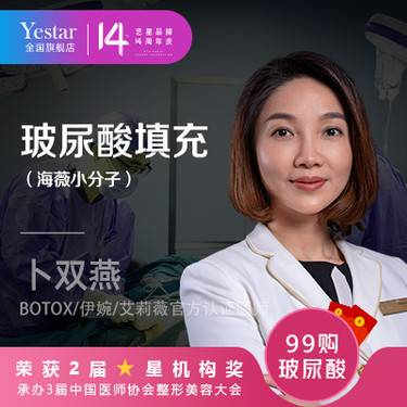https://heras.igengmei.com/service/2019/09/14/b27419f729-half