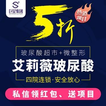 https://heras.igengmei.com/service/2019/09/14/fd08e57657-half