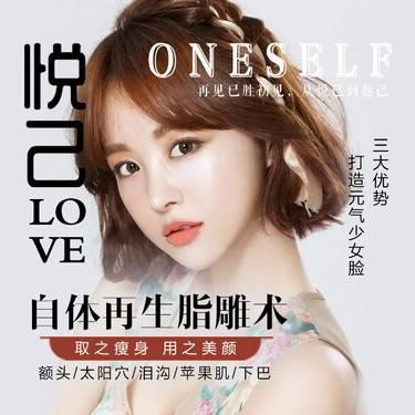 https://heras.igengmei.com/service/2019/09/15/001fb2f55a-half