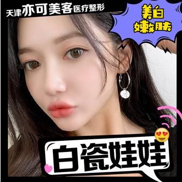 https://heras.igengmei.com/service/2019/09/15/80171099a3-half