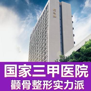 https://heras.igengmei.com/service/2019/09/15/88fe8d3933-half