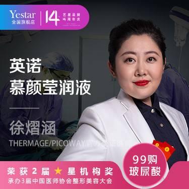 https://heras.igengmei.com/service/2019/09/15/bb850c52e4-half