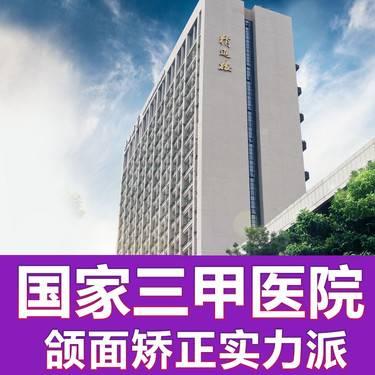 https://heras.igengmei.com/service/2019/09/15/e4c8a0faeb-half