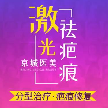 https://heras.igengmei.com/service/2019/09/16/04eb3d2e4b-half