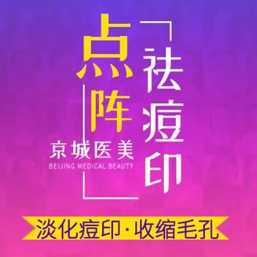 https://heras.igengmei.com/service/2019/09/16/0ffea9e969-half