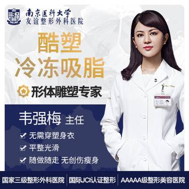https://heras.igengmei.com/service/2019/09/16/4bb3c969a5-half