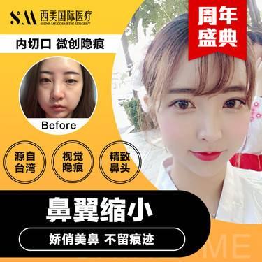 https://heras.igengmei.com/service/2019/09/16/a1562e98e1-half