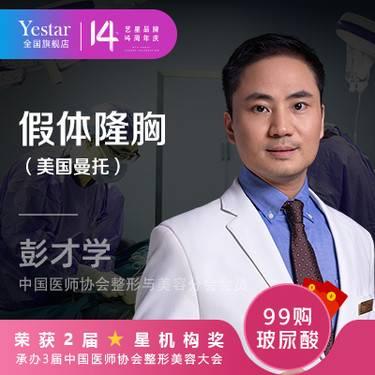 https://heras.igengmei.com/service/2019/09/16/a1c847bb41-half
