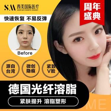 https://heras.igengmei.com/service/2019/09/16/a32d1f6fb8-half