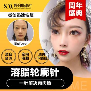 https://heras.igengmei.com/service/2019/09/16/bd2aace965-half