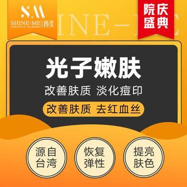 https://heras.igengmei.com/service/2019/09/16/c3b0759d5d-half