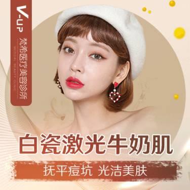 https://heras.igengmei.com/service/2019/09/16/e6ec27d585-half