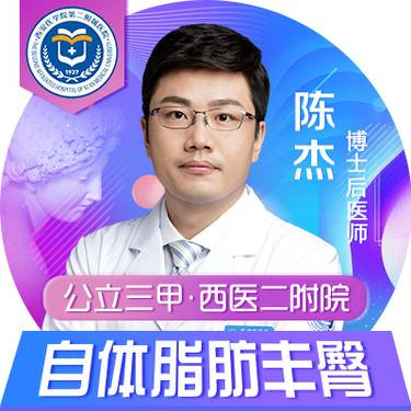 https://heras.igengmei.com/service/2019/09/16/e89abea36a-half