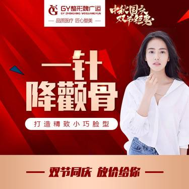https://heras.igengmei.com/service/2019/09/17/166824470b-half