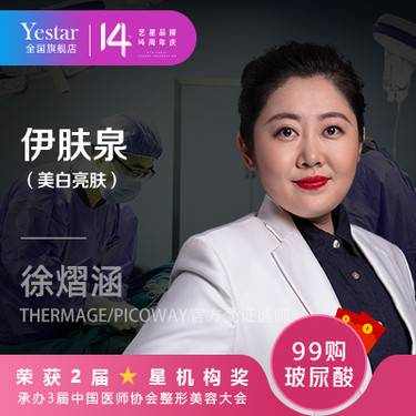https://heras.igengmei.com/service/2019/09/17/77be61a52a-half