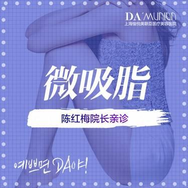 https://heras.igengmei.com/service/2019/09/17/c2bfe8394f-half
