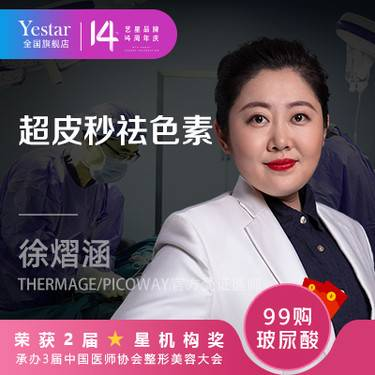 https://heras.igengmei.com/service/2019/09/17/c2d2d47030-half
