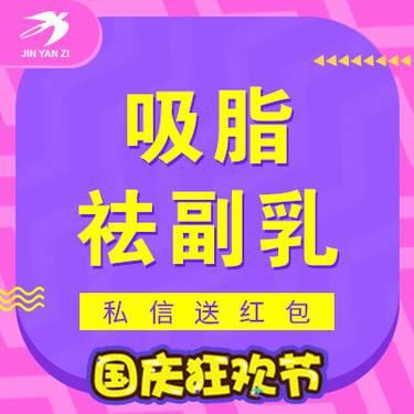 https://heras.igengmei.com/service/2019/09/17/eeaed2ca7b-half