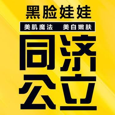 https://heras.igengmei.com/service/2019/09/18/08c804ec5d-half