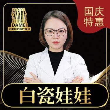 https://heras.igengmei.com/service/2019/09/18/2b471fa3ec-half
