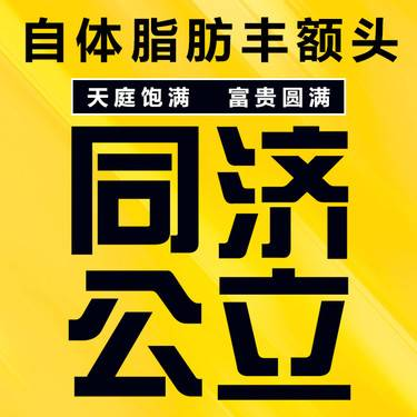 https://heras.igengmei.com/service/2019/09/18/3d07e3025b-half