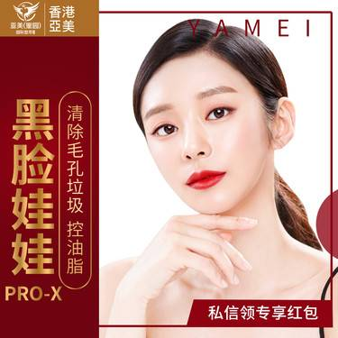 https://heras.igengmei.com/service/2019/09/18/3f938b0c5f-half