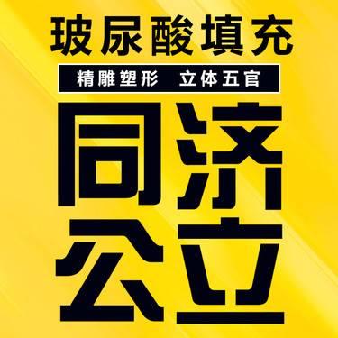 https://heras.igengmei.com/service/2019/09/18/4b484e57ff-half