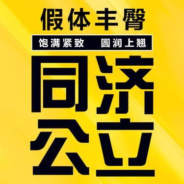 https://heras.igengmei.com/service/2019/09/18/551b8f4d44-half