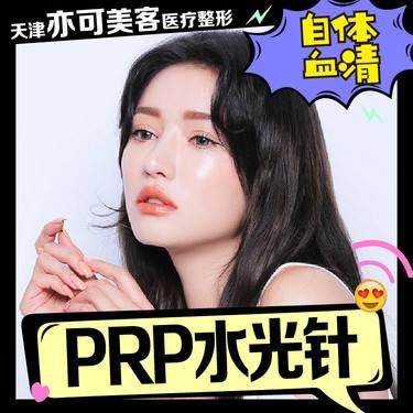 https://heras.igengmei.com/service/2019/09/18/68fc32f524-half
