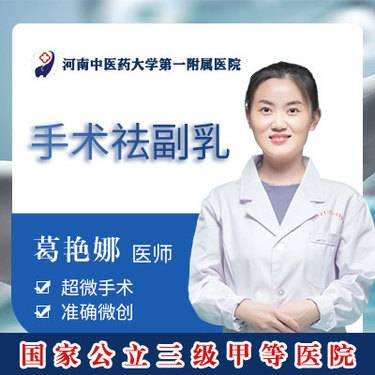 https://heras.igengmei.com/service/2019/09/18/698262b940-half