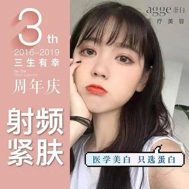 https://heras.igengmei.com/service/2019/09/18/71c68fb20d-half