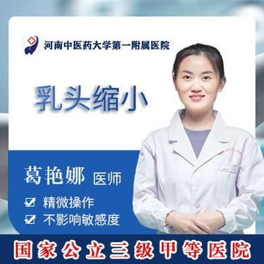 https://heras.igengmei.com/service/2019/09/18/72e1f6ff60-half