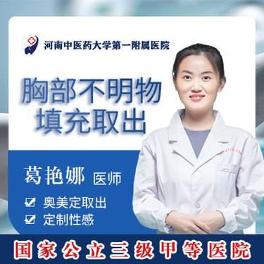https://heras.igengmei.com/service/2019/09/18/951341cb70-half